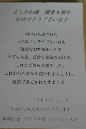DSC_2366.JPG